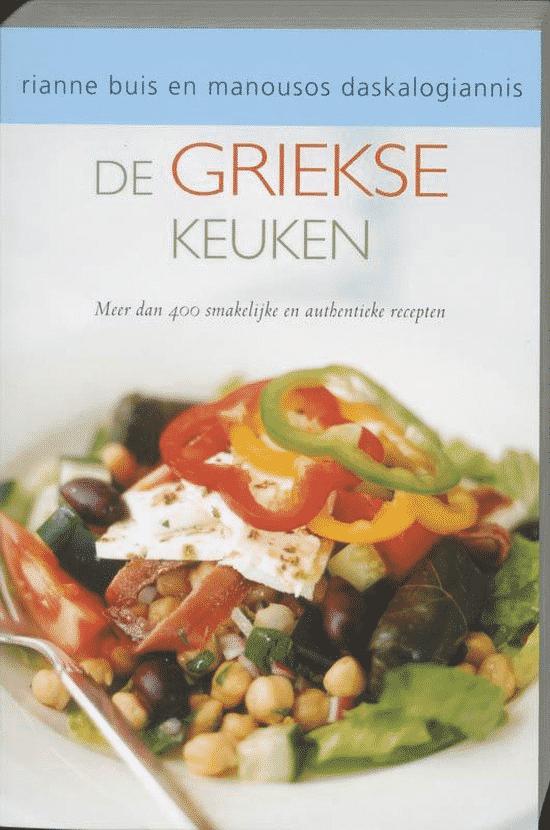 De Griekse Keuken – meer dan 400 smakelijke en authentieke recepten van Rianne Buis