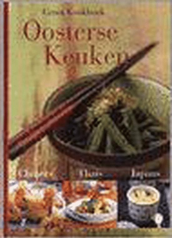Oosterse Keuken – Chinees / Thais / Japans van Hajo Geurink - Boeken over Chinese gerechten